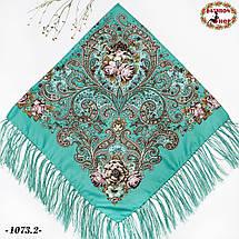 Мятный павлопосадский платок Царский, фото 3