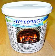 Средство для чистки дымоходов Трубочист. Катализатор горения сажи. Цены от производителя