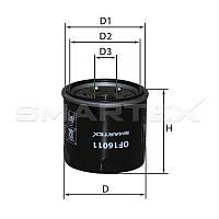 Фильтр масляный SMARTEX OF16011 (SCT SM 160) CHERY QQ, DAEWOO Matiz, SUZUKI SWIFT II, VITARA II