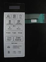 Мембрана управления микроволновой печи LG MS2041C, MFM62636901