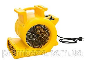 Вентилятор бытовой Master CD5000