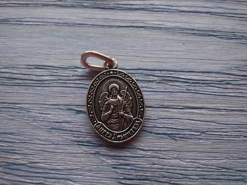 Святой Ангел Хранитель  Икона Нательная Именная Посеребренная Женская Православная размер 20*16 мм