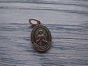Святой Ангел Хранитель  Икона Нательная Именная Посеребренная Женская Православная размер 20*16 мм, фото 2