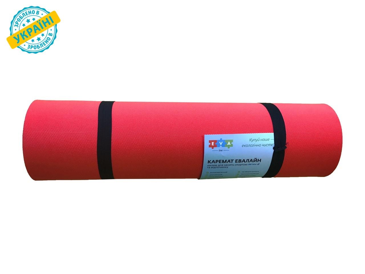 Коврик (каремат) 180*60*0.4 см для туризма и спорта Eva-Line двухсторонний красный