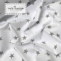 Польская бязь  серые звезды 2см на белом №55