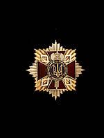 """Знак """"Почесний працівник ДДУПВП"""" (Департамент виконання покарань)"""