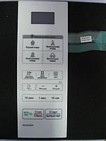 Мембрана управления микроволновой печи LG MS2342BW, MFM62938301 , фото 1