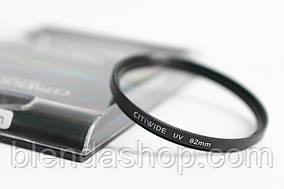 Ультрафиолетовый защитный UV cветофильтр CITIWIDE 62 мм