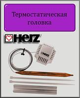 Термостатическая головка HERZ Klassik M28х1,5 20-50°С с накладным датчиком
