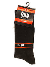 Носки мужские, черные на всесезон