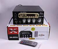 Усилитель звука Sony Xplod SN 805U для неактивных колонок