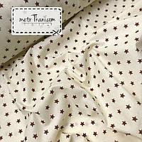Ткань с коричневые минизвёздына кремовом фоне №319