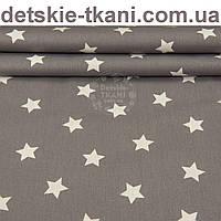 Бязь ранфорс с белыми звёздами 3 см на графитовом фоне, ширина 240 см (№1108)