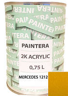 Автокраска Paintera TOPCOAT RM 2K ACRYL Mercedes 1212 Ginstergelb 0,75L