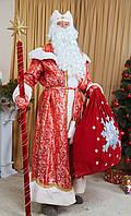 Новогодняя сказка с Дедом морозом и Снегурочкой