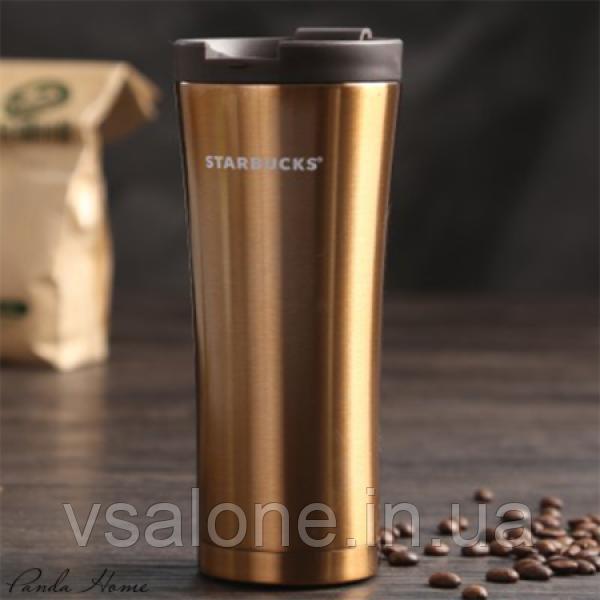 Термокружка Starbucks Smart Cup. Бронза