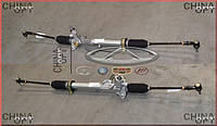 Рейка рулевая, в сборе, + наконечники, с ГУР, Chery A13, Forza [HB], AFTERMARKET