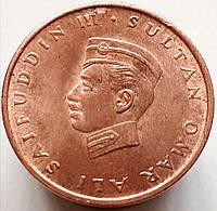 Бруней 1 сен 1967