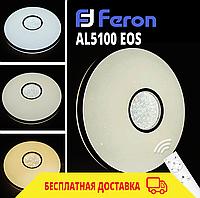 """Світлодіодний світильник з пультом Feron AL5100 60W EOS (ефект """"зоряного неба""""), фото 1"""
