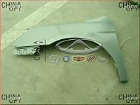 Крыло переднее L, Geely Emgrand EC7RV [1.8,HB], Аftermarket