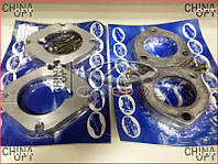 Проставки передние + задние, увеличение клиренса, комплект, Geely CK1 [до 2009г.], UKRAINE PRODUCT