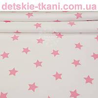 Бязь ранфорс с розовыми звёздами 3 см на белом фоне, ширина 240 см (№1111)