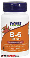 Витамин B-6 50mg Now Foods, 100 tabs