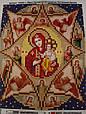 Набор для вышивки бисером ArtWork икона Неопалимая Купина Образ Пресвятой Богородицы VIA 5011, фото 2