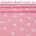 Лоскут ткани ранфорс с белыми звёздами 3 см на розовом фоне, №1110, размер 68*90 см, фото 2
