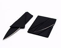 Нож-кредитка Harbin, черный