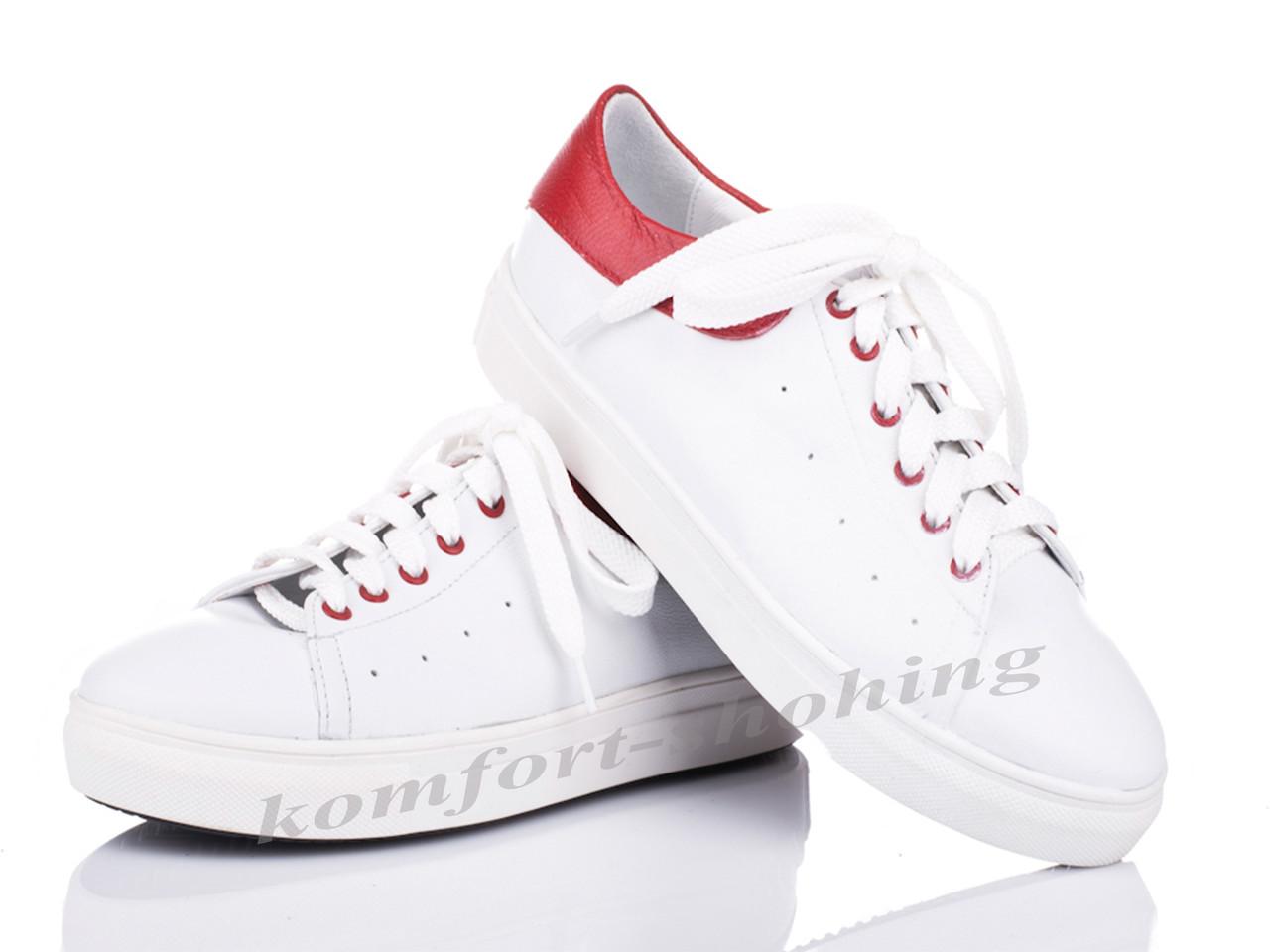 Женские кожаные кроссовки на шнуровке , белые  V 1084