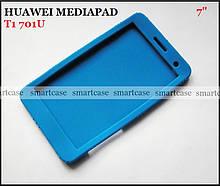 Эластичный защитный резиновый чехол бампер для Huawei T1 7.0 701U синий