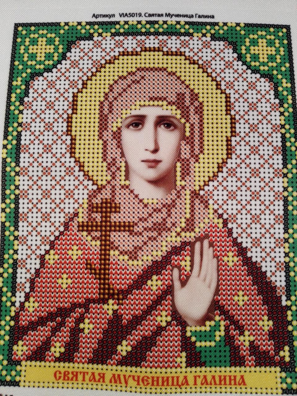 Набор для вышивки бисером икона Святая Мученица Галина VIA 5019