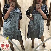 Платье женское ботал ЯС106/1, фото 1