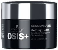 NEW OSIS SESSION LABEL 2017 Molding Paste Моделююча паста 65мл.