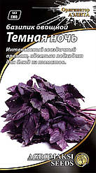 Семена базилика Темная ночь 0,3г ТМ АГРОМАКСИ
