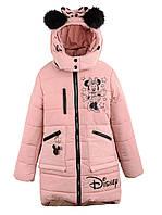 Зимняя куртка для девочки Микки (104,110,116,122,128,134,140,146)