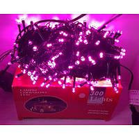 Гирлянда на 300 LED розовая