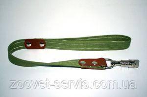 Брезентовый поводок Collar 0498 для выгула и дрессировки собак