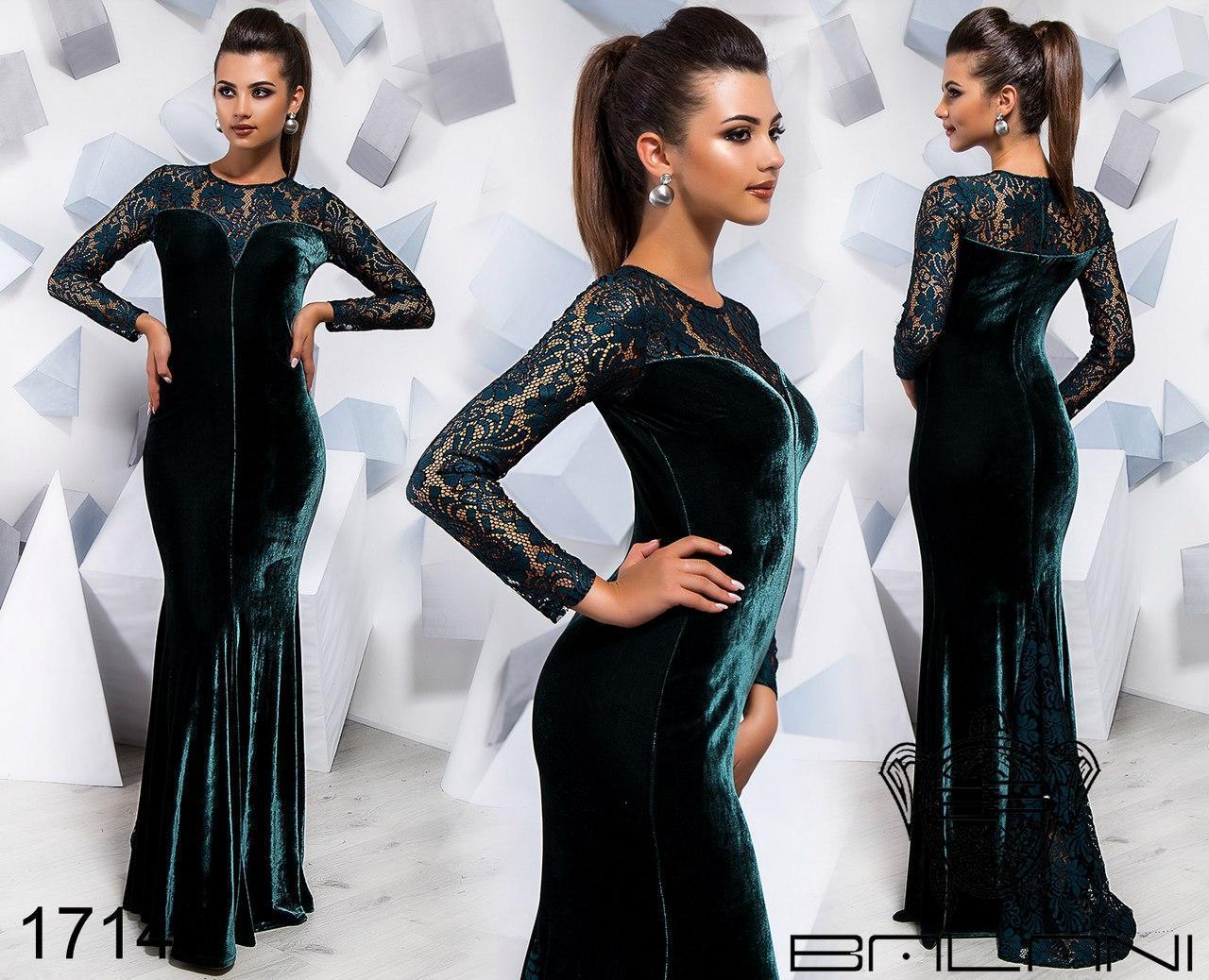 """Облегающие платье в пол """"Валенсия"""" размер 42,44,46"""