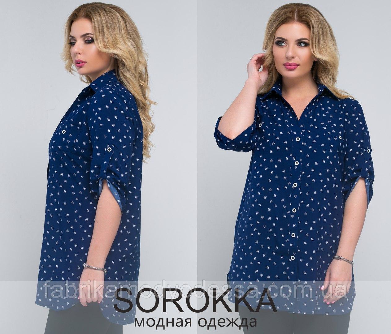 a046daa0e89a Удлиненная летняя женская рубашка большого размера
