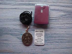 Анастасия  Икона Нательная Именная Посеребренная Женская Православная размер 20*16 мм, фото 2