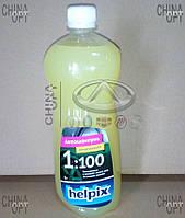Автошампунь, концентрат 1:100, 1 литр, Универсальное Средства по уходом за кузовом, HPAW7163, Helpix