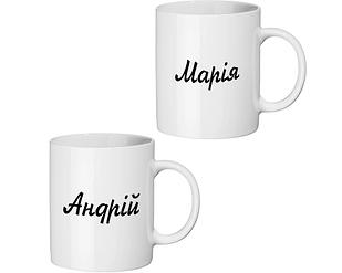 Именные чашки и кружки