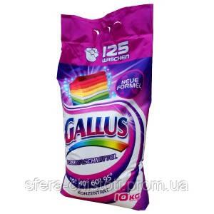Стиральный порошок Gallus (универсал) 10 кг