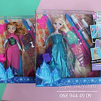 Кукла Фрозен набор парикмахера: трафарет, краска расческа в кор. 30-32,5-7