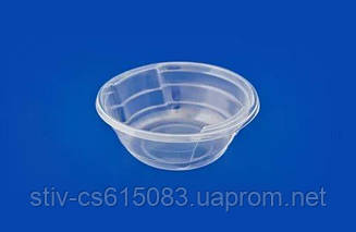 Креманка одноразовая пластиковая 250 мл