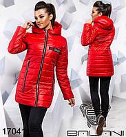 Стильная зимняя удлиненная стеганная куртка новинка Balani (42,44,46)