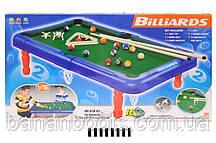 """Настольная игра для детей """"Бильярд""""  71*41*12см."""
