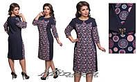 Платье женское москреп + цветной трикотаж размер 50-60